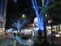 [Life]鍛治町からこんにちは2009初冬