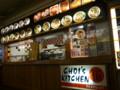 [Life]Choi's Kitchen