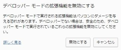 f:id:sucrose:20161112191550j:plain