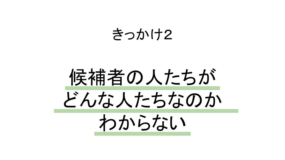 f:id:suda-12:20190512072146p:plain