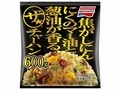 /Users/sudame/Pictures/ザチャーハン.jpeg