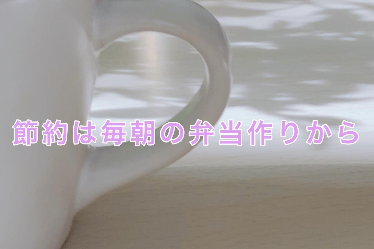 f:id:sue-hirogari:20210322053718j:plain