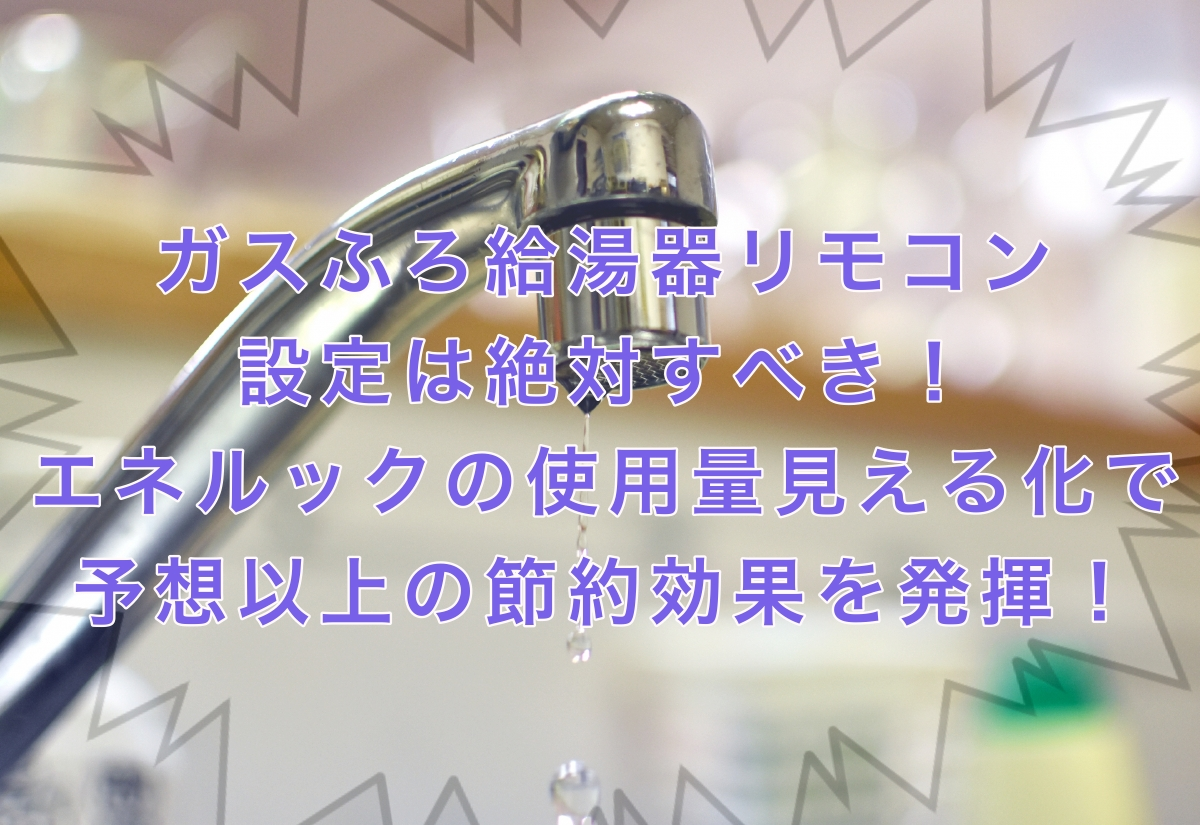 f:id:sue-hirogari:20210328113612j:plain