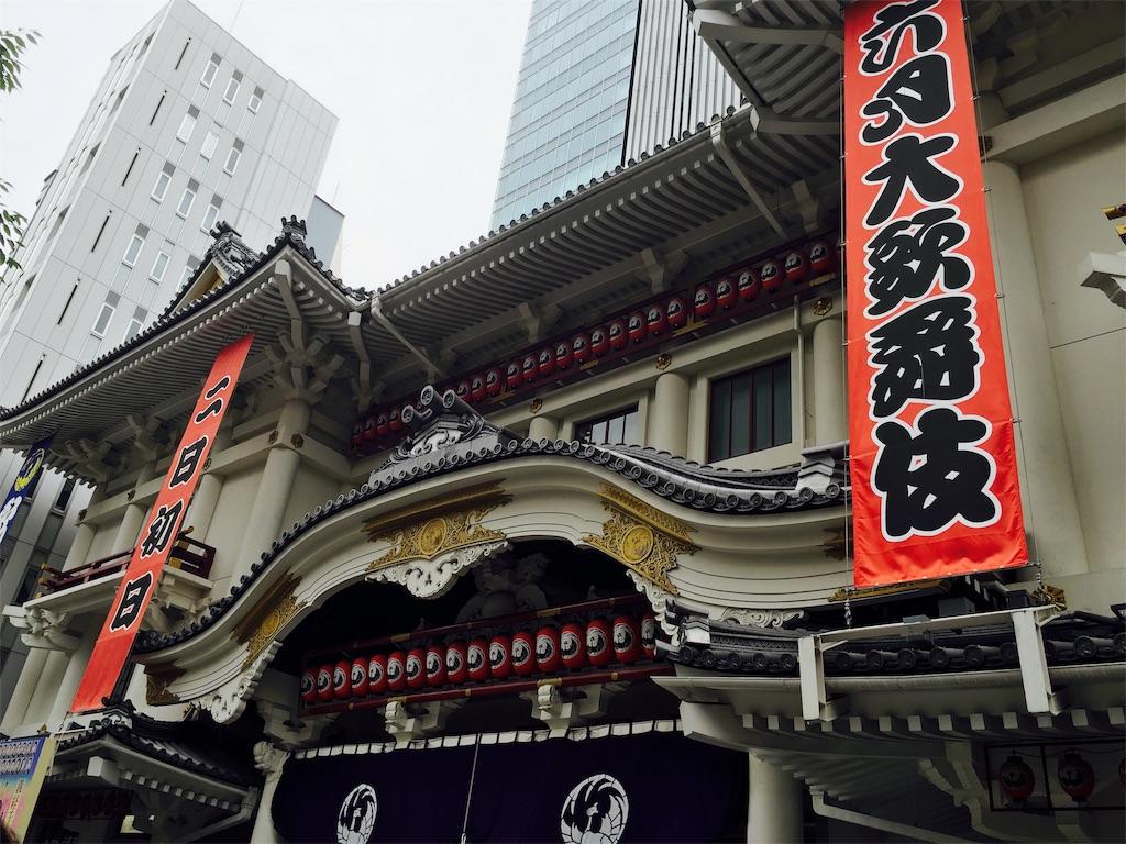 f:id:suehirochan:20160528210905j:plain