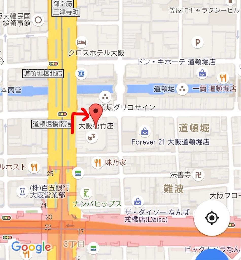 f:id:suehirochan:20160714210441j:image