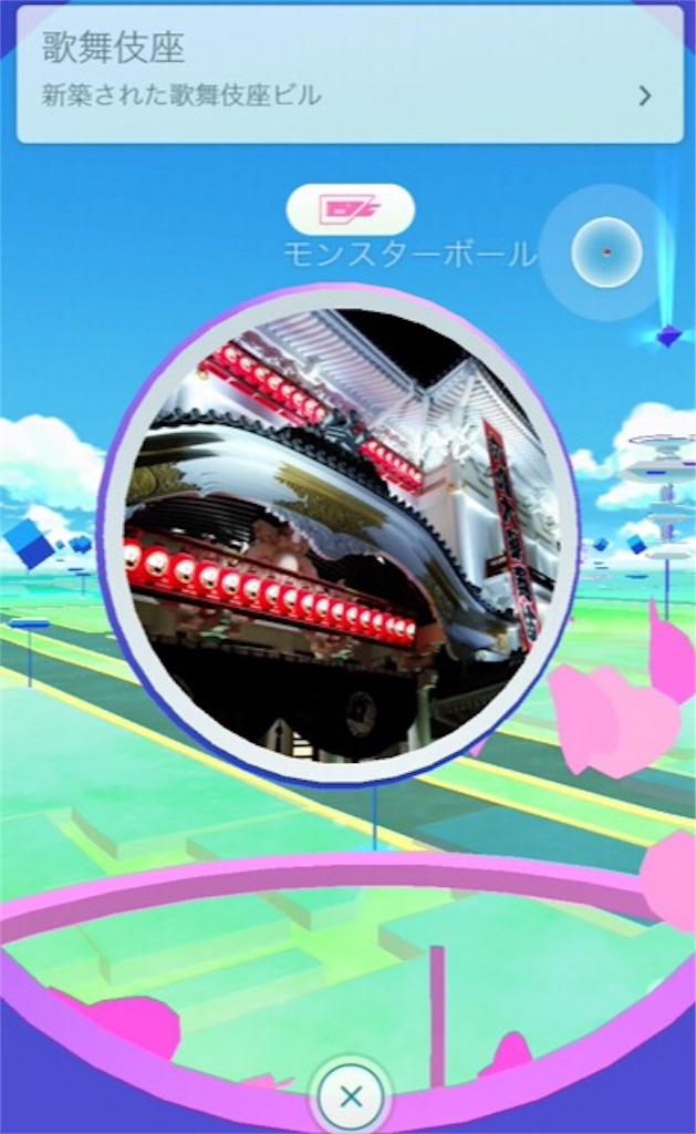 f:id:suehirochan:20160729224201j:image
