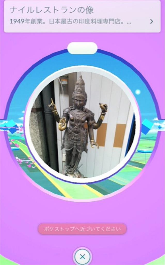 f:id:suehirochan:20160729224951j:image