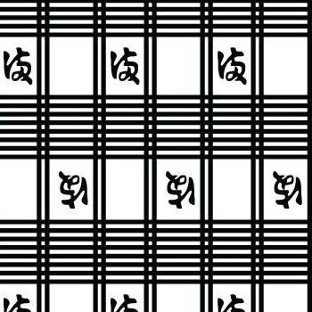 f:id:suehirochan:20160920221023j:plain
