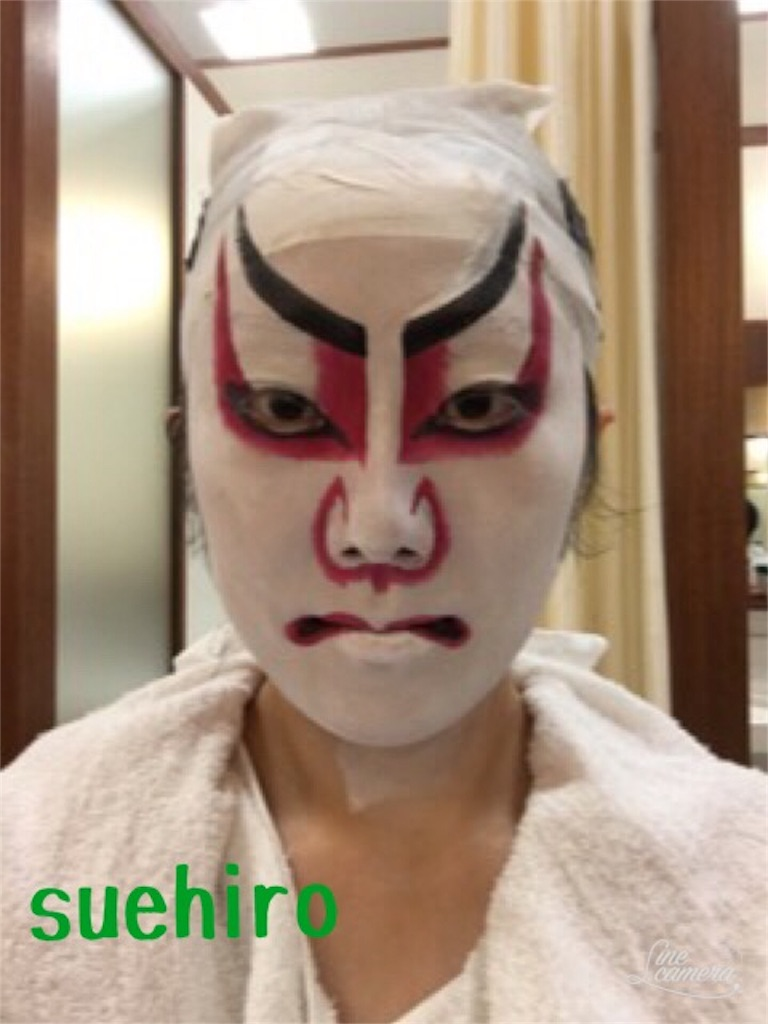 f:id:suehirochan:20160926220714j:image