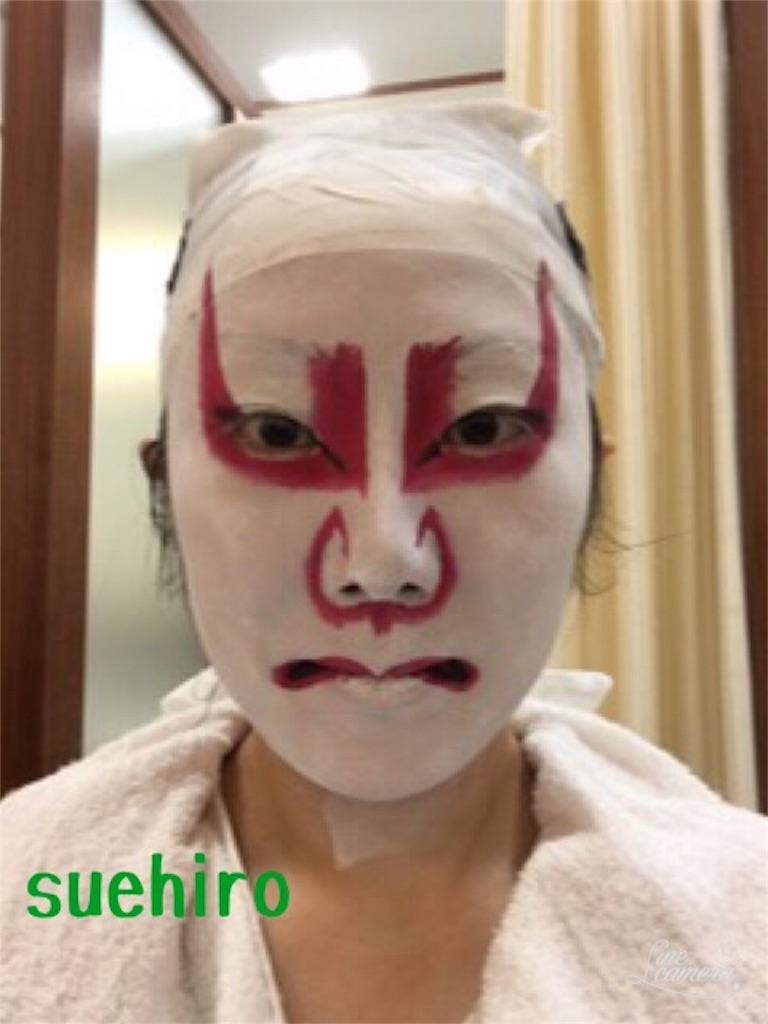 f:id:suehirochan:20160926220721j:image