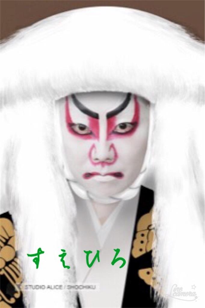 f:id:suehirochan:20160926220730j:image
