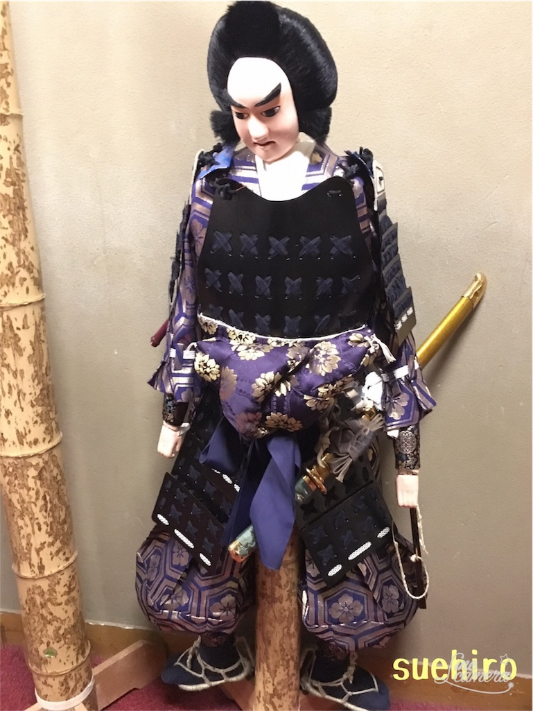 f:id:suehirochan:20161001152807j:image