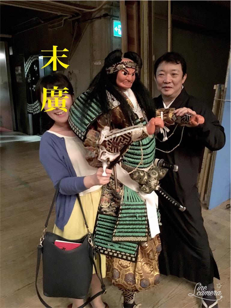 f:id:suehirochan:20161001152851j:image