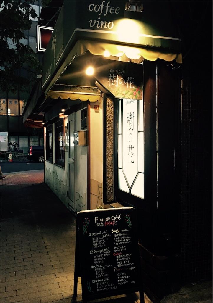 f:id:suehirochan:20161030154107j:image