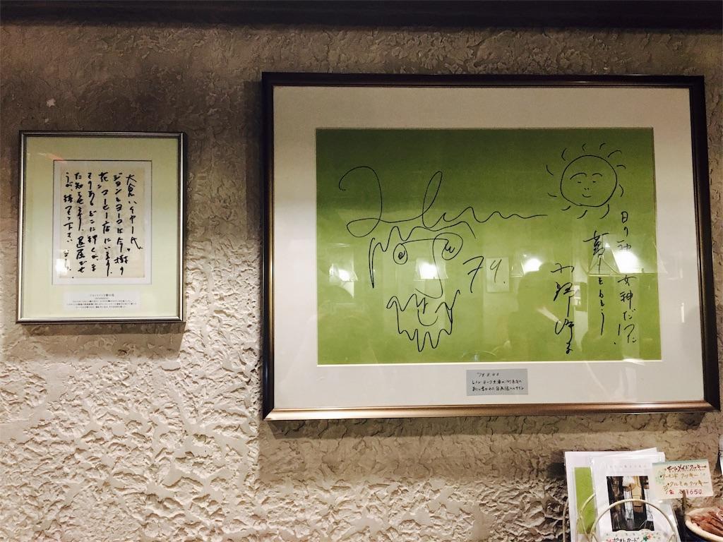 f:id:suehirochan:20161030154307j:image