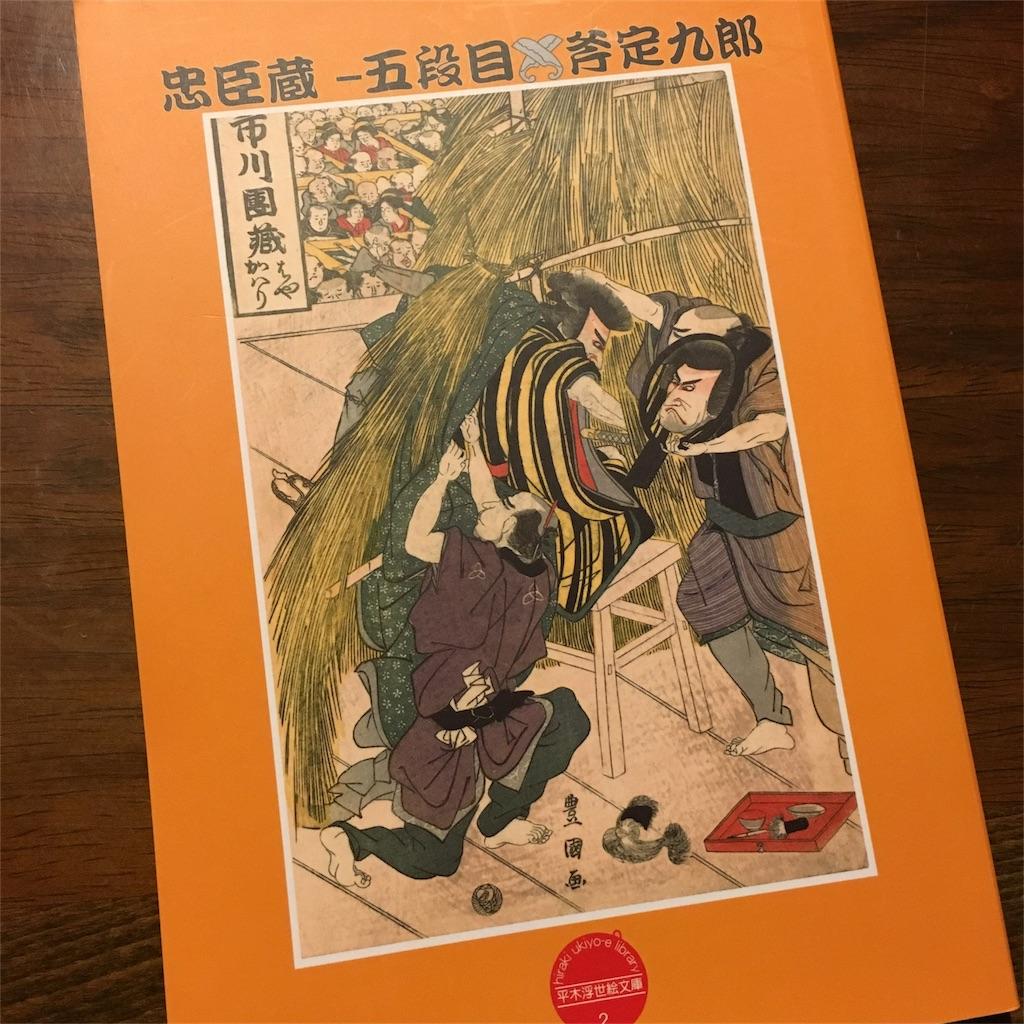 f:id:suehirochan:20161115231117j:image