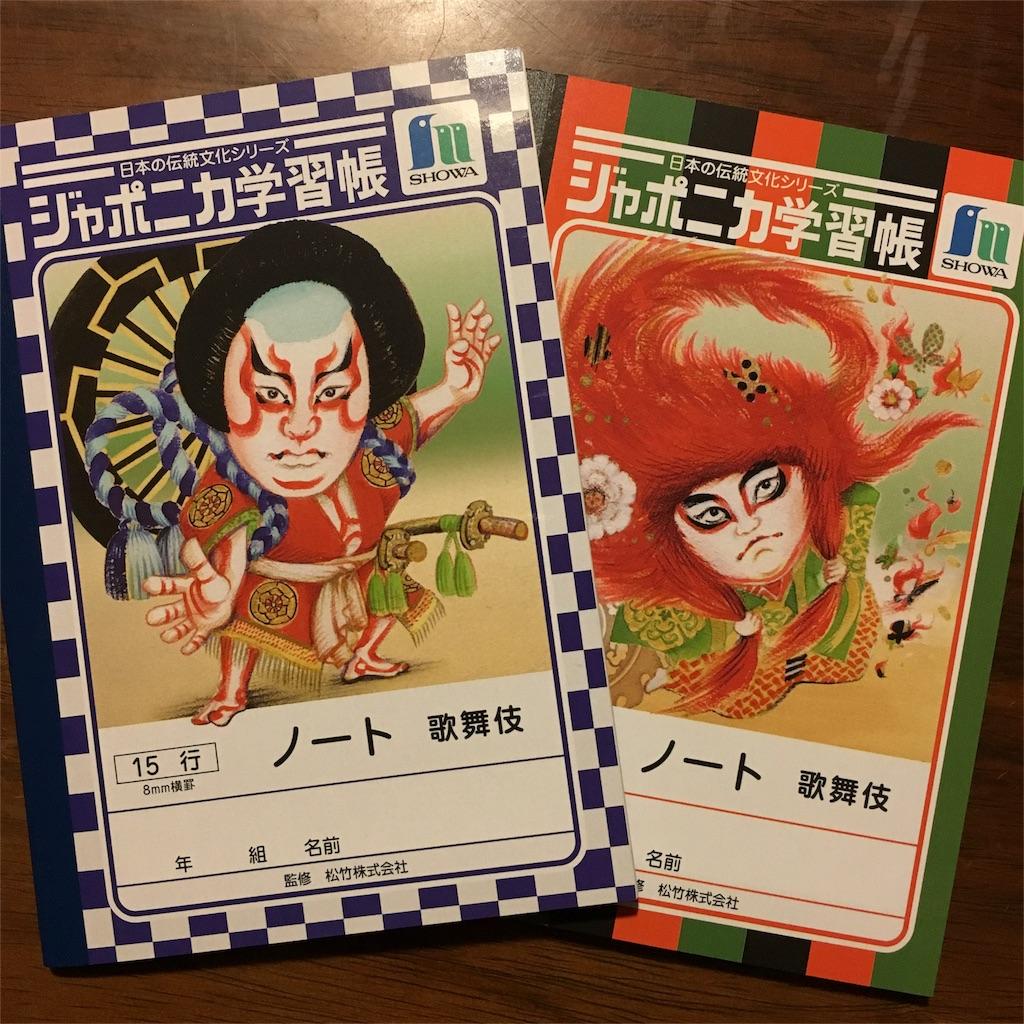 f:id:suehirochan:20161128211631j:image