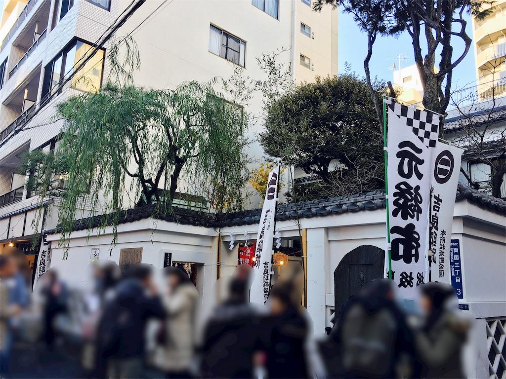 f:id:suehirochan:20161211180227j:plain