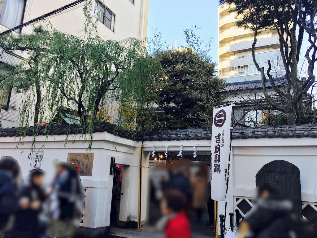 f:id:suehirochan:20161211180234j:image