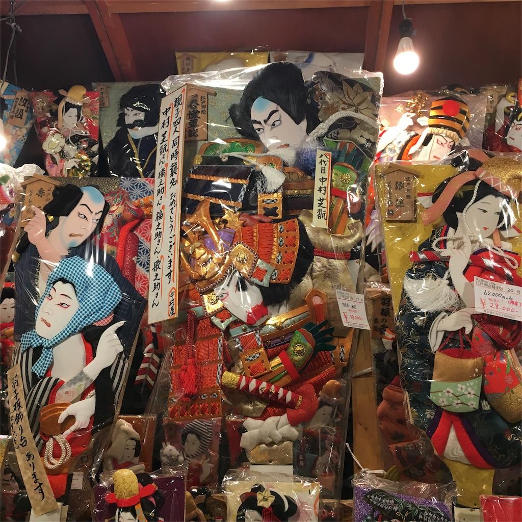 f:id:suehirochan:20161217233116j:image