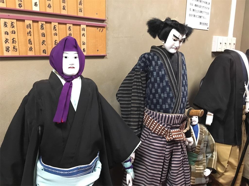 f:id:suehirochan:20161224202617j:plain
