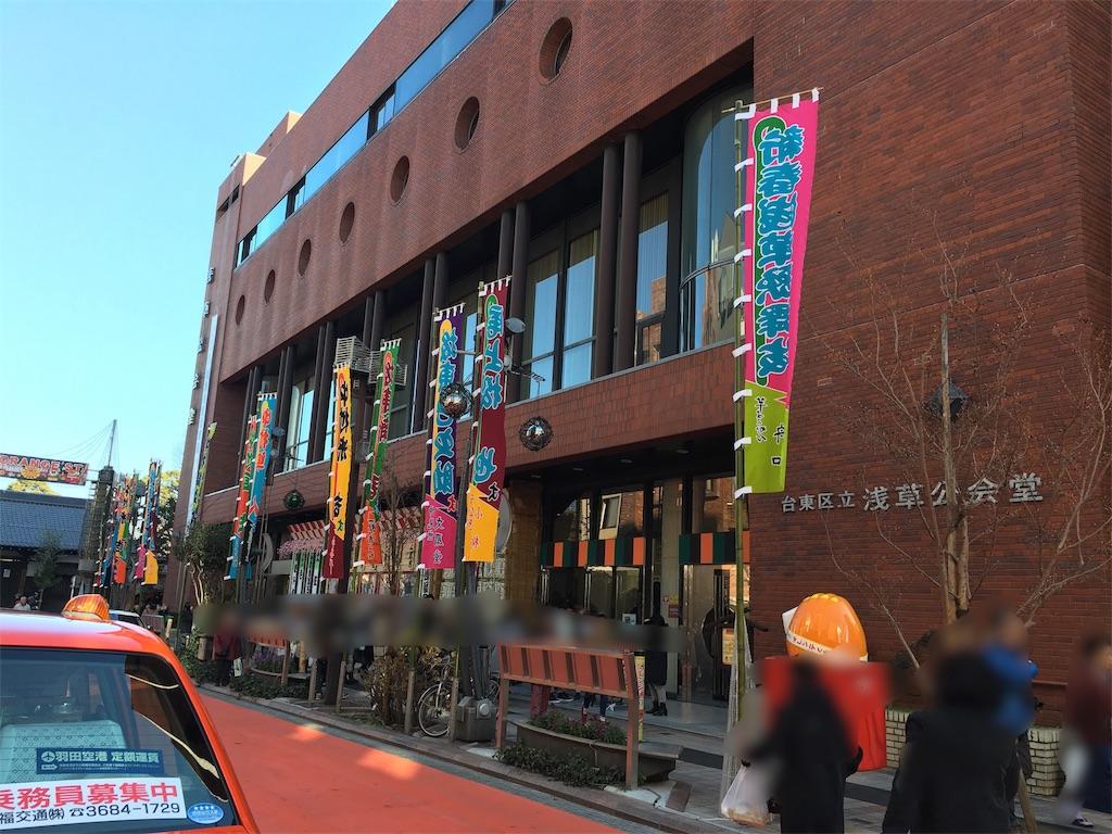 f:id:suehirochan:20161227223514j:image