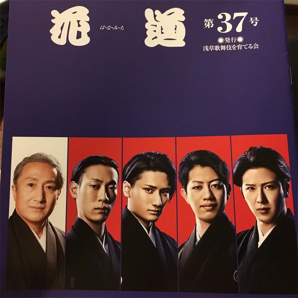 f:id:suehirochan:20170111232321j:image