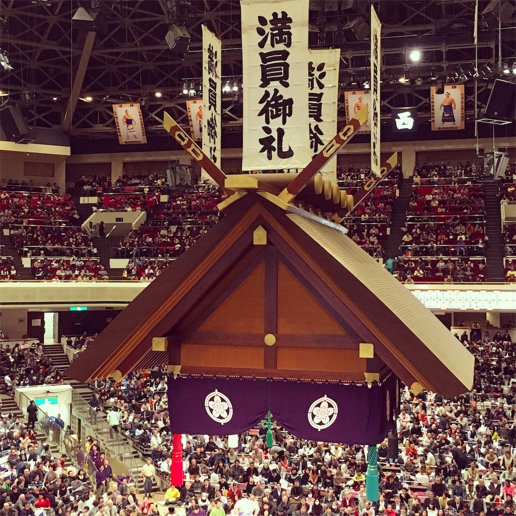 f:id:suehirochan:20170115213826j:image