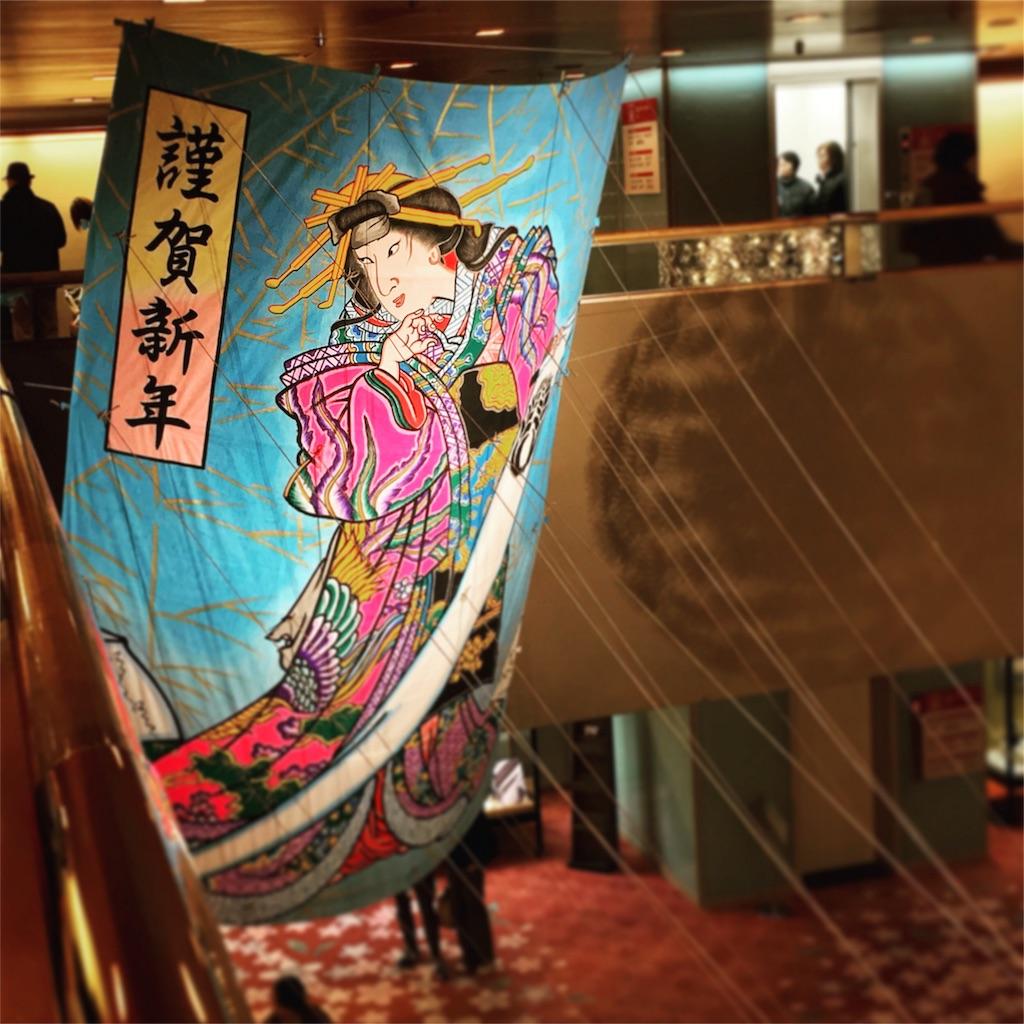 f:id:suehirochan:20170117233447j:image