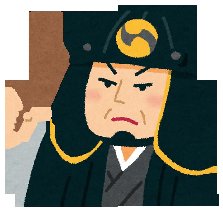 f:id:suehirochan:20170128170255p:plain