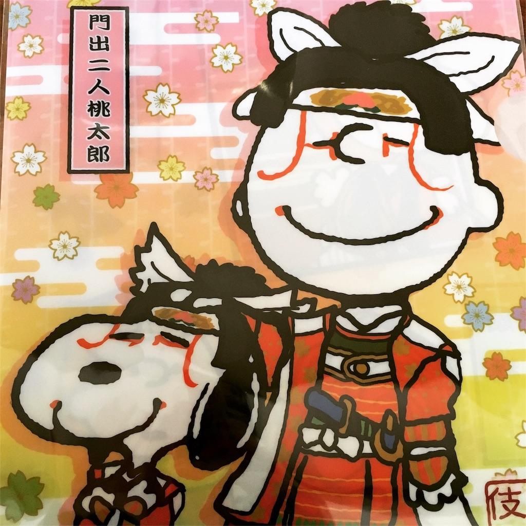 f:id:suehirochan:20170215232615j:image