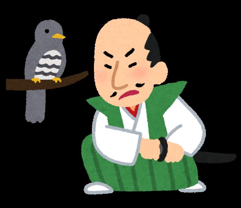 f:id:suehirochan:20170218191805p:plain