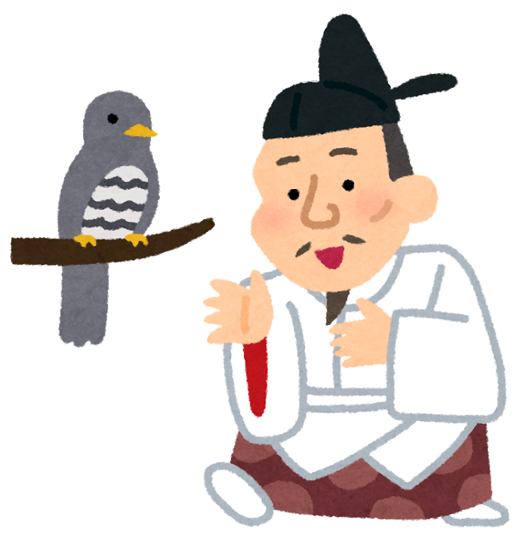 f:id:suehirochan:20170218195016p:plain