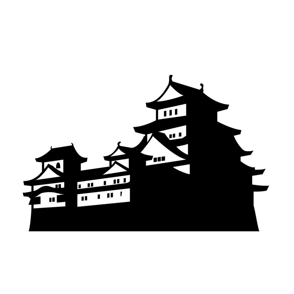 f:id:suehirochan:20170220220854j:plain