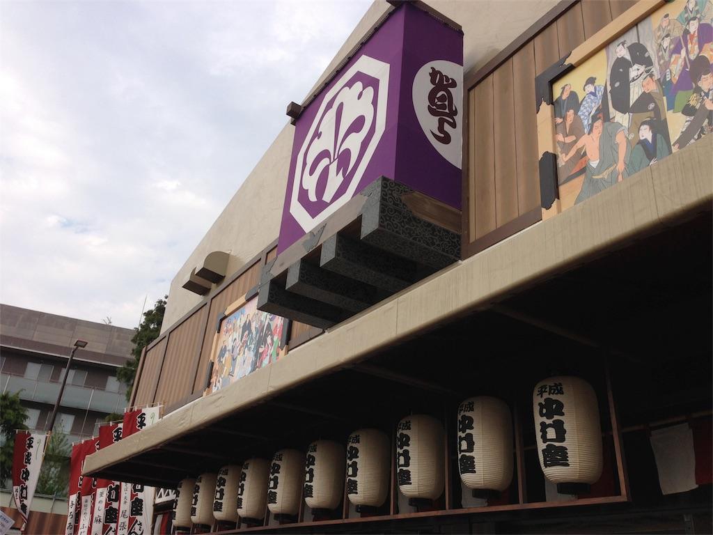 f:id:suehirochan:20170224121400j:image