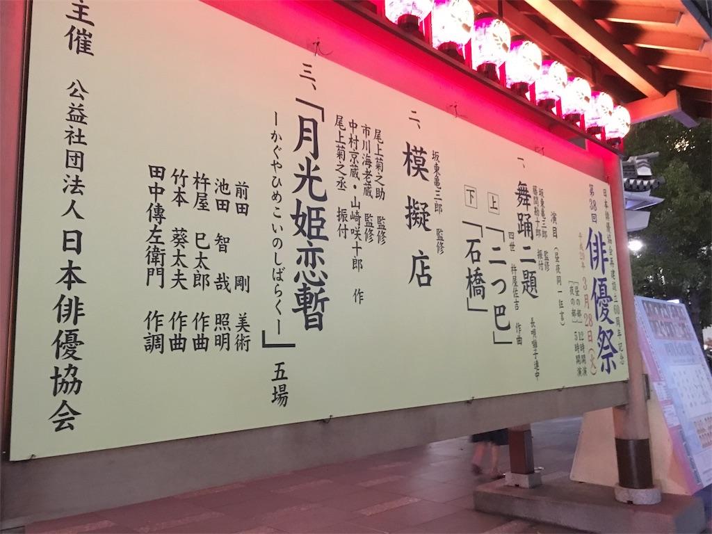 f:id:suehirochan:20170328221817j:image