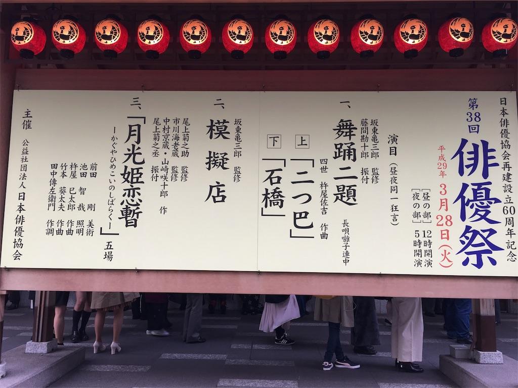 f:id:suehirochan:20170409175555j:plain