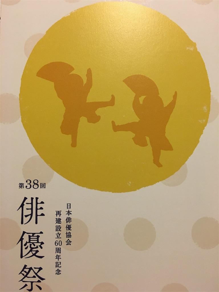 f:id:suehirochan:20170409175600j:plain