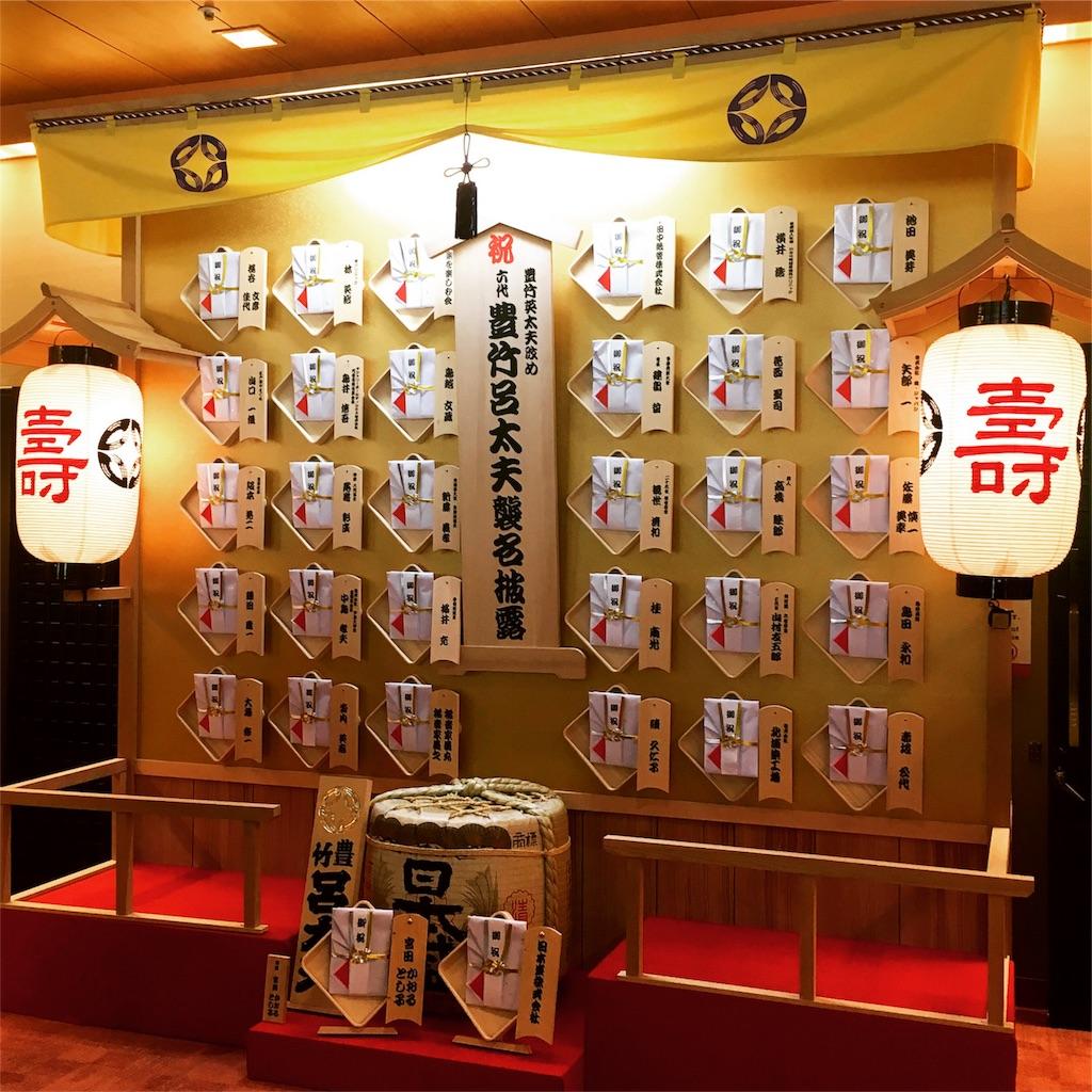 f:id:suehirochan:20170525220956j:image