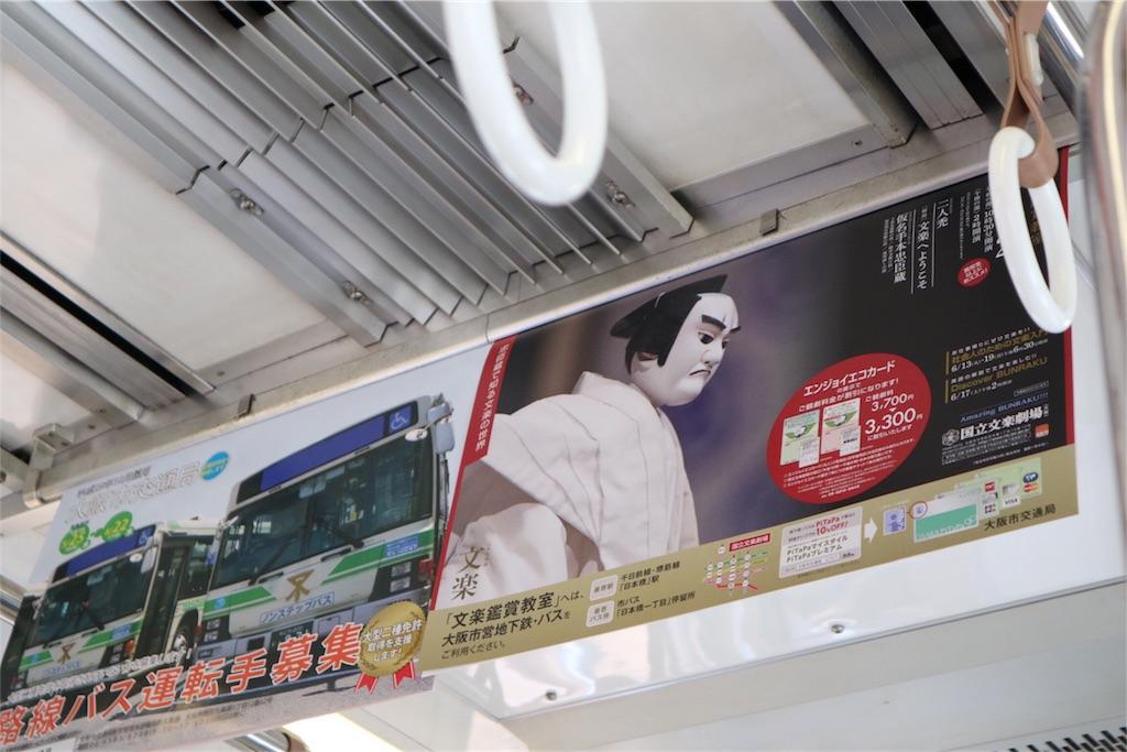 f:id:suehirochan:20170618233339j:image