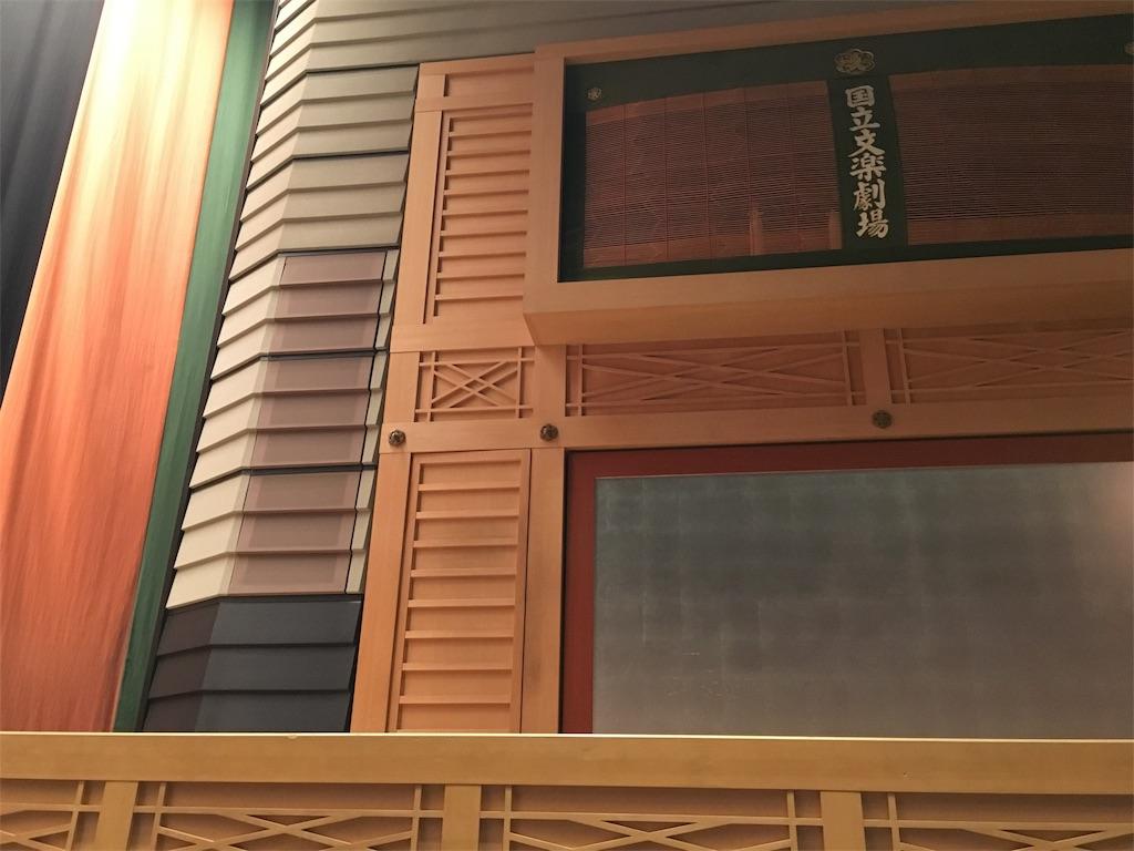 f:id:suehirochan:20170619231140j:image