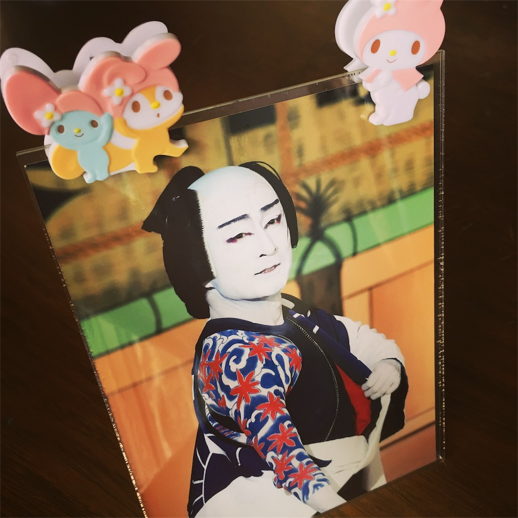 f:id:suehirochan:20170630232213j:image