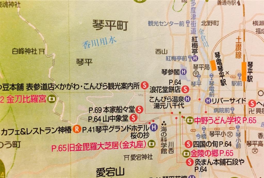 f:id:suehirochan:20170702202426j:image