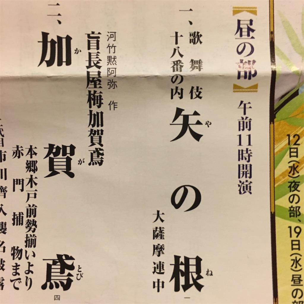 f:id:suehirochan:20170717195437j:plain