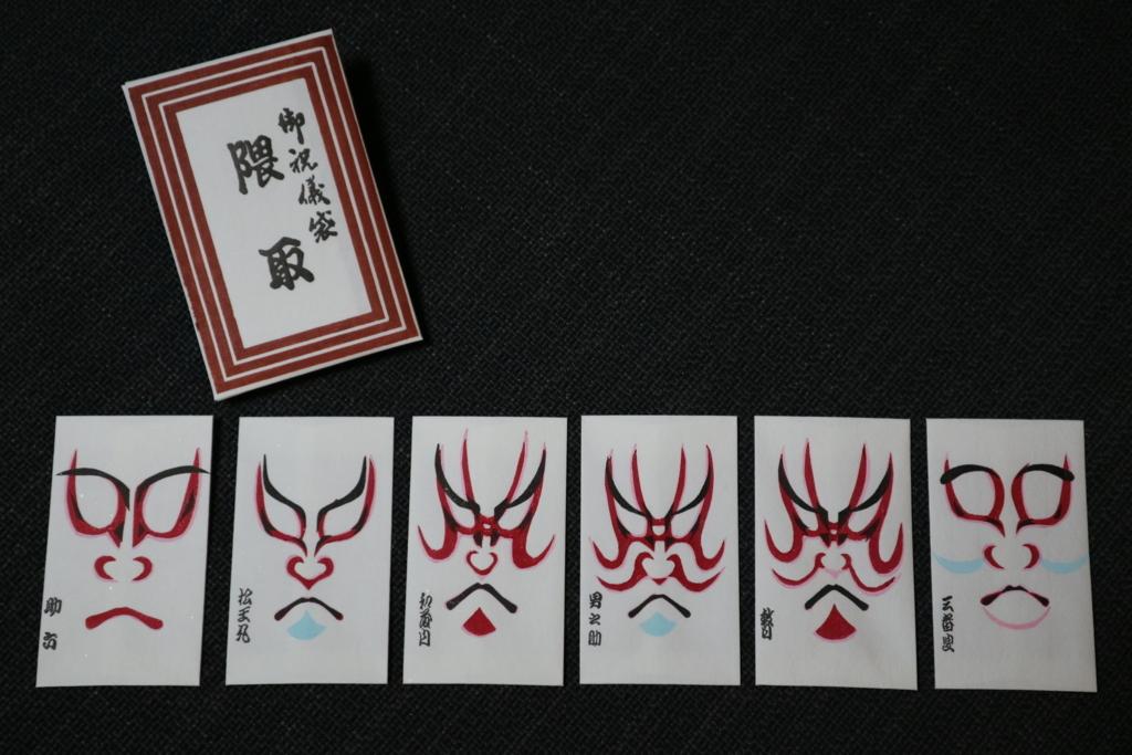 f:id:suehirochan:20170802210057j:plain