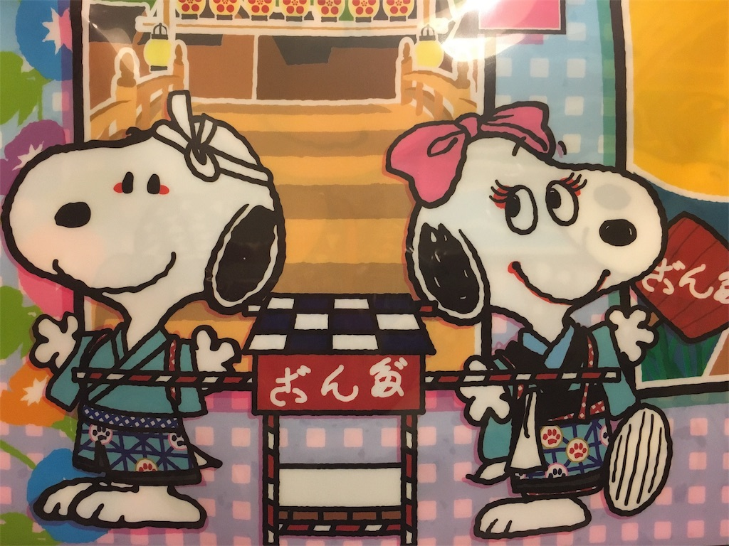 f:id:suehirochan:20170822211020j:image