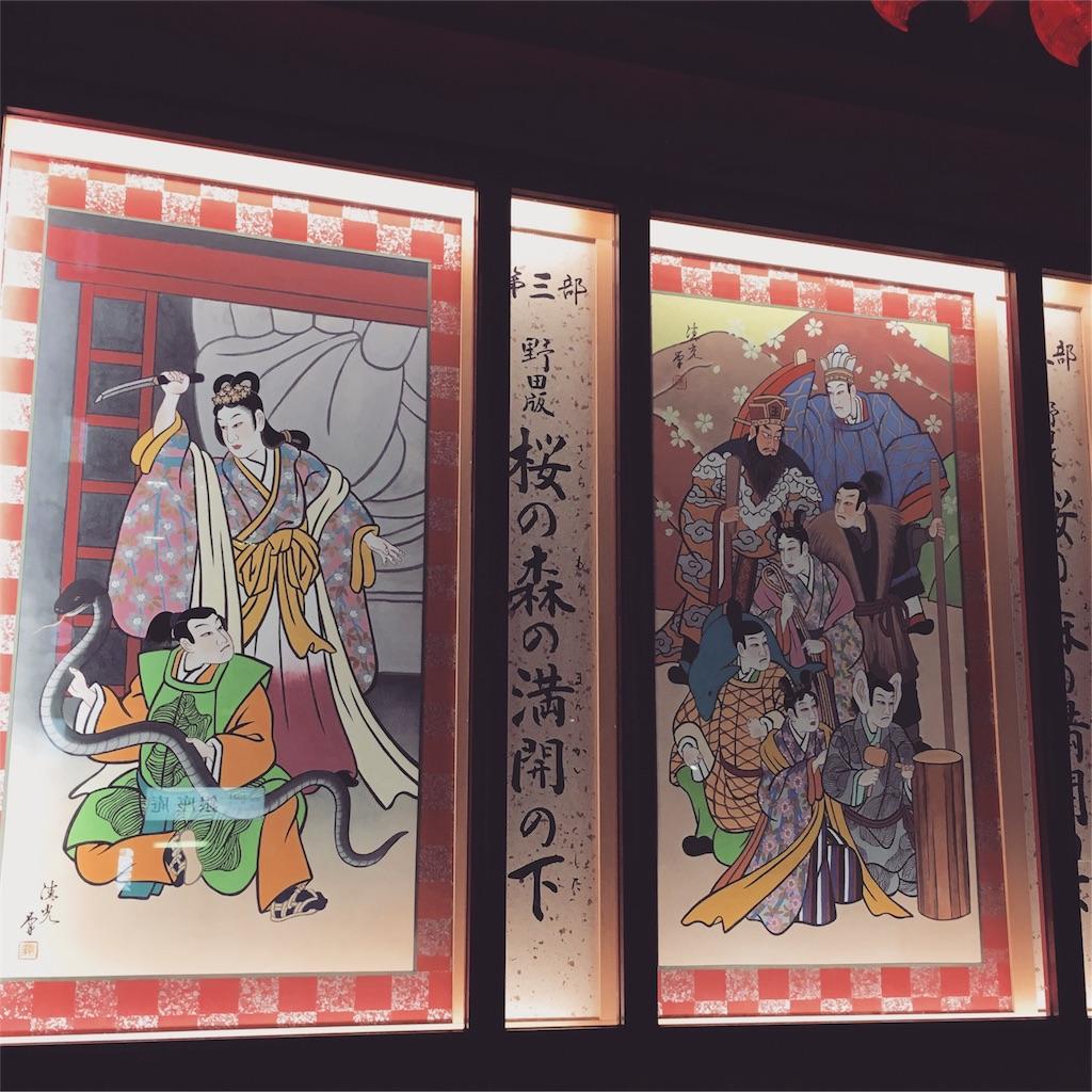 f:id:suehirochan:20170826231916j:image