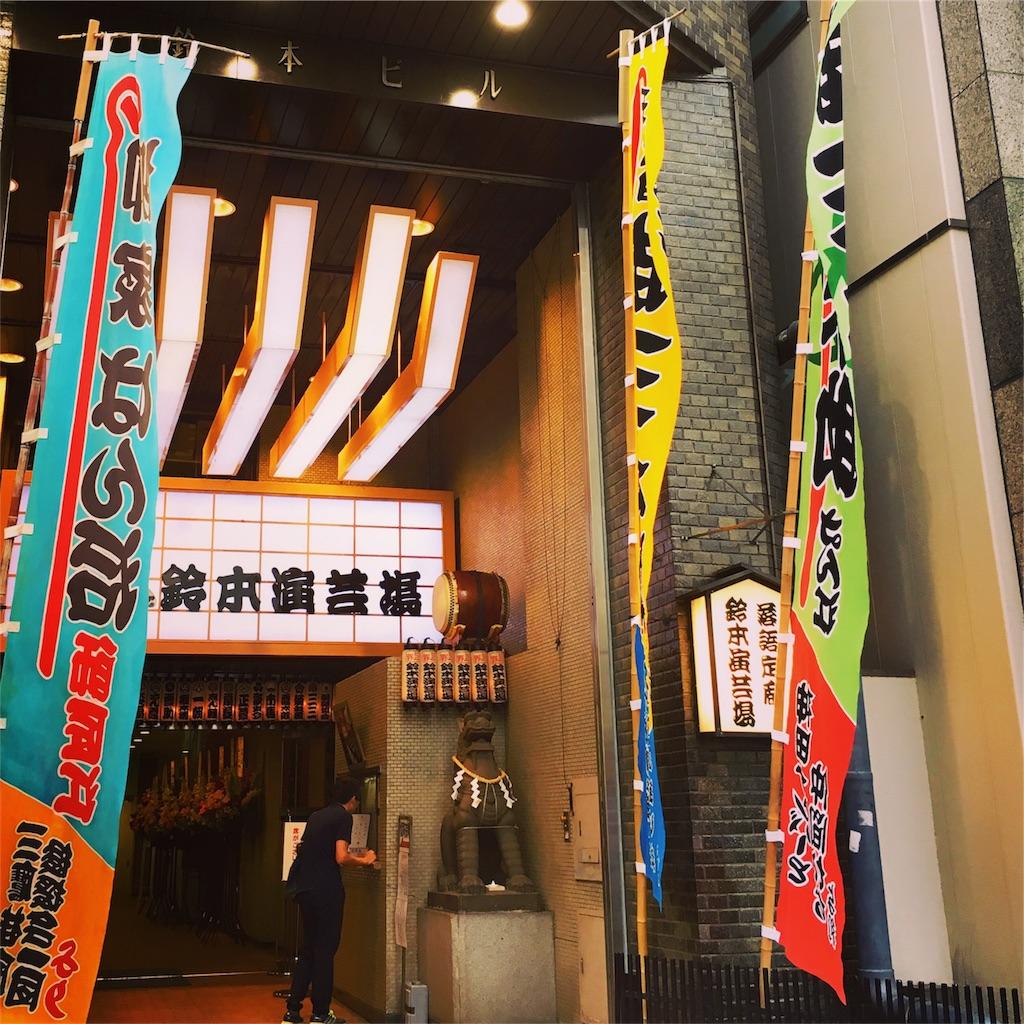 f:id:suehirochan:20170924111638j:image