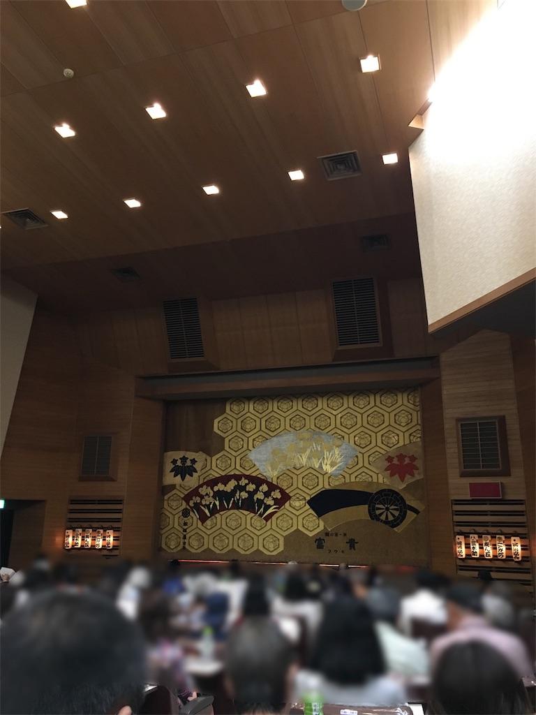 f:id:suehirochan:20170924111733j:image