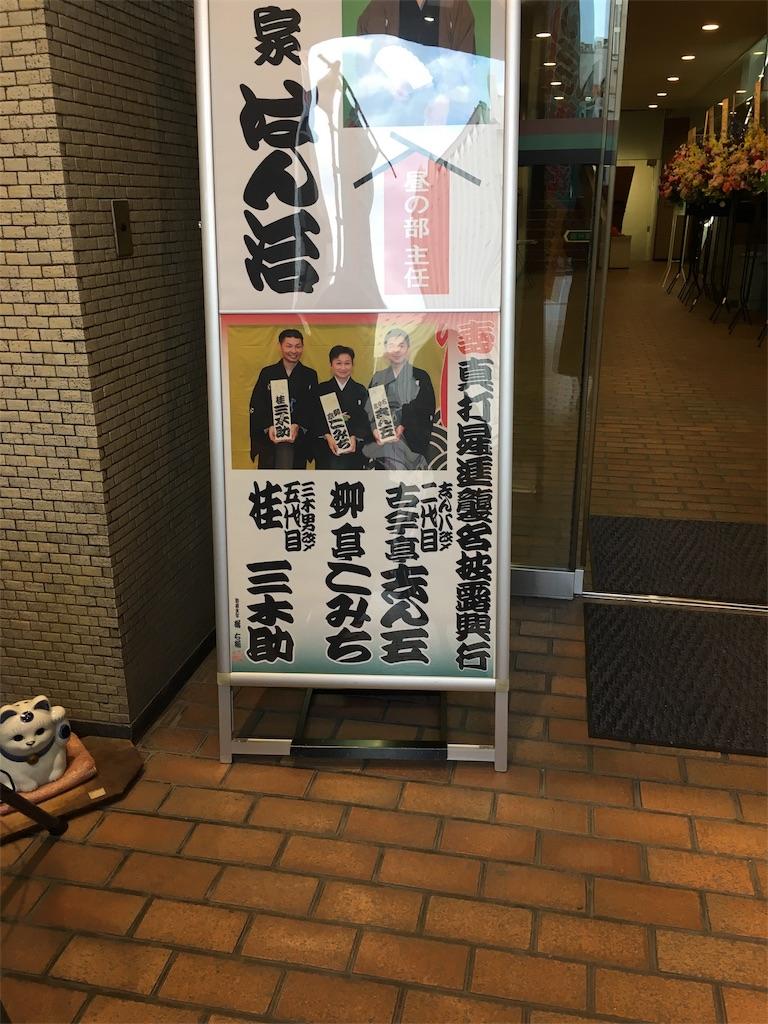 f:id:suehirochan:20170924111751j:image